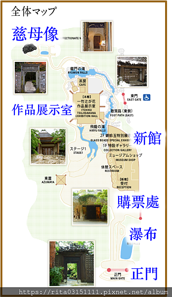 1.美術館平面圖.png