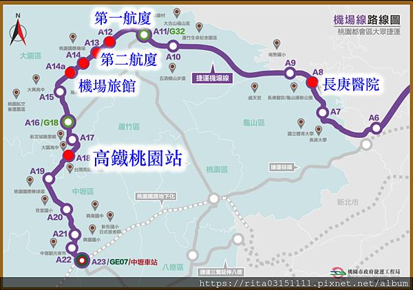 1.捷運地圖.png