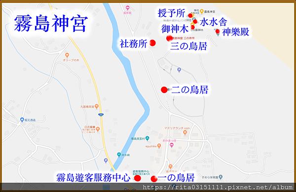 1.霧島神宮平面圖.png