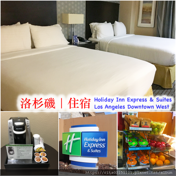 1.holiday inn拼貼+字.png