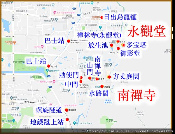 1.南禪院永觀堂詳細景點圖.png