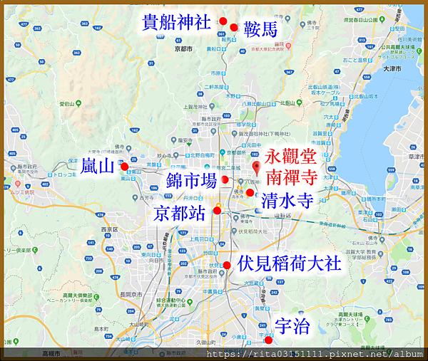 1.南禪院相對位置圖.png
