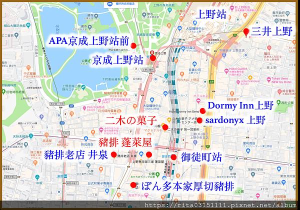 1.蓬萊屋地圖.png