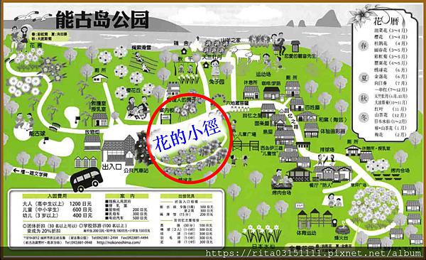 1.地圖-入口花圃區1.png