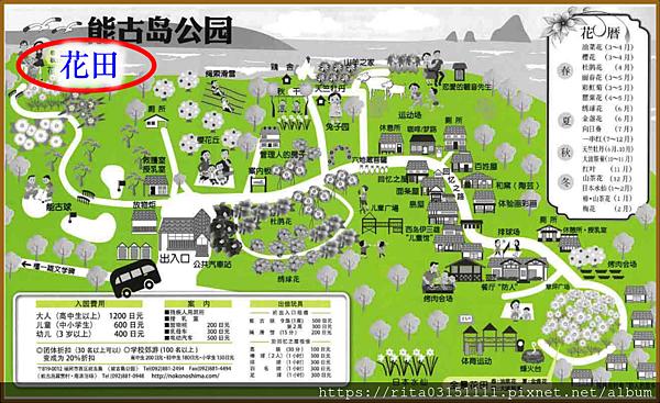 1.地圖-花田.png