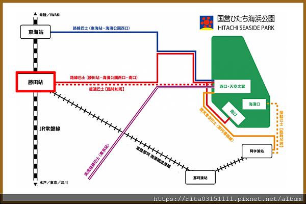 1.海濱公園交通.png