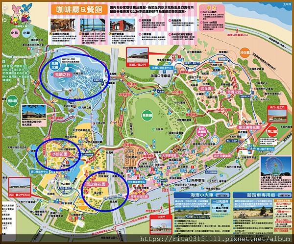 1.地圖路徑.png