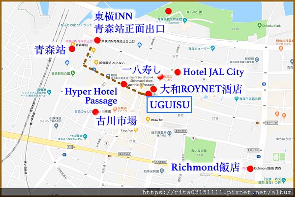 1.uguisu和地圖.png