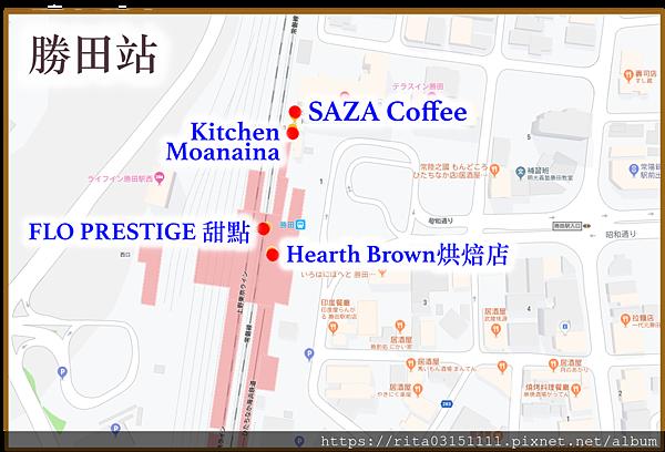 1.勝田站美食地圖.png
