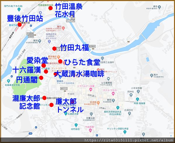 1.竹田城散策.png
