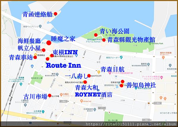 1.青森市區散步地圖.png
