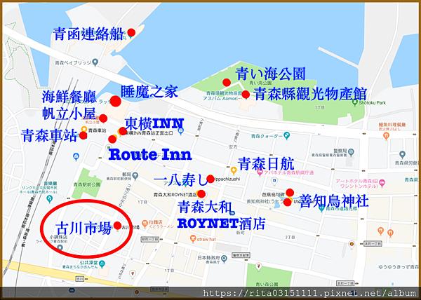 1.青森市區散步地圖-古川.png