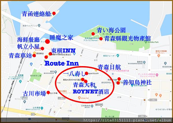 1.青森市區散步地圖-大和.png