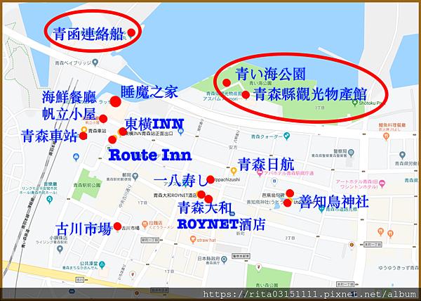 1.青森市區散步地圖-海邊.png