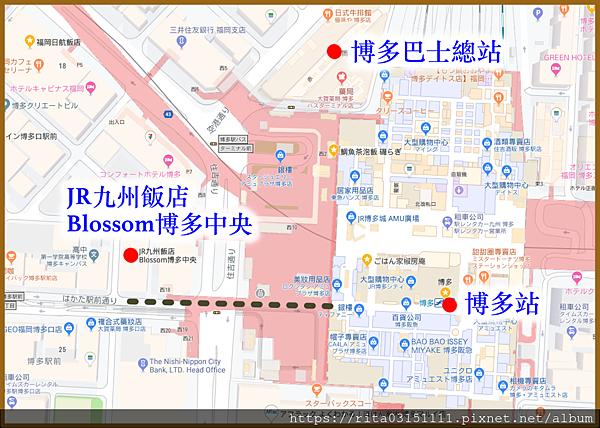 1.JR九州.png
