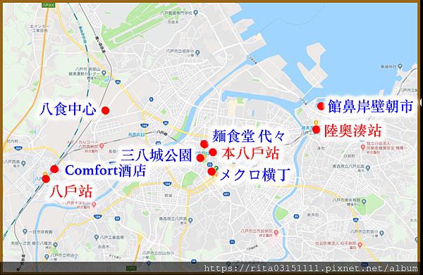 1.八戶散策地圖.png