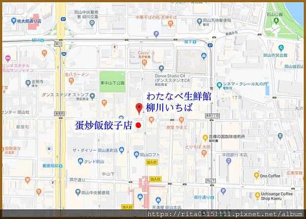 螢幕快照 2019-09-22 下午10.55.32.png