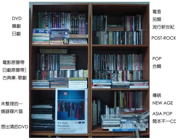 書櫃CD.jpg