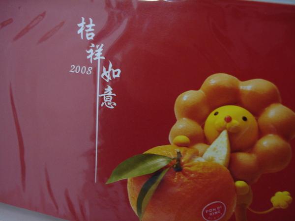 新年波堤獅版的紅包袋
