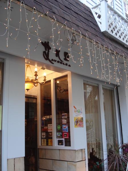 艾凡里餐廳-下午充飢的地方