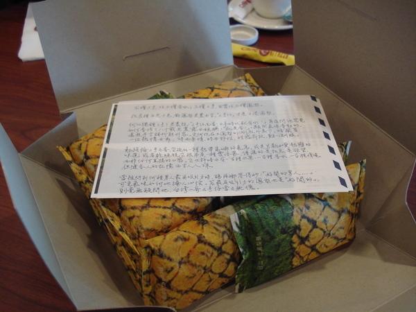 打開包裹是一封感性的介紹函,告訴你2號鳯棃的故事