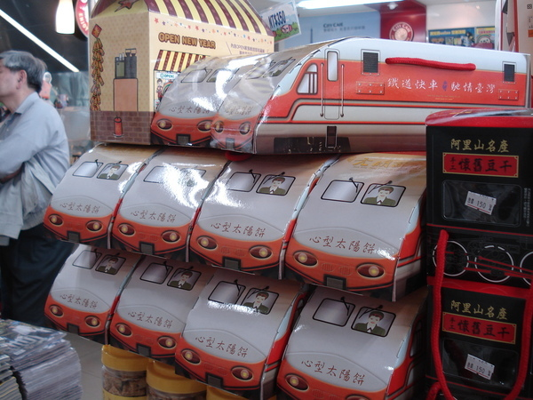 台中高鐵站的7-11賣的高鐵造型禮盒