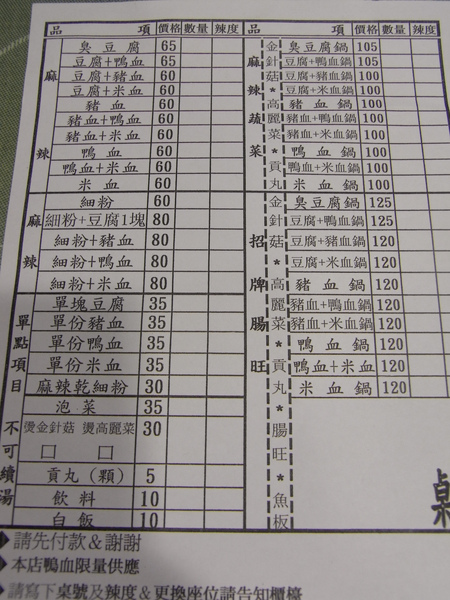 RIMG0136.JPG