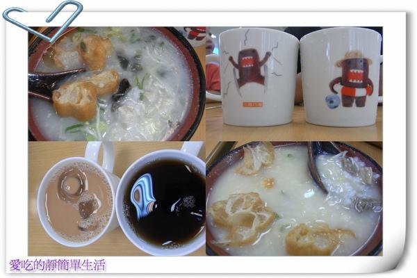 090906-大里三商巧福早餐2.jpg