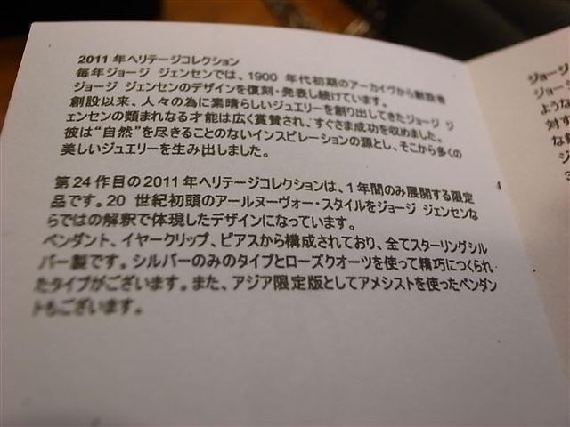 R0019416.JPG