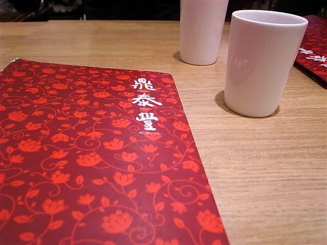 鼎泰豐 (6).JPG