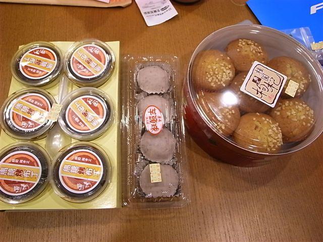 連珍糕餅店 (1).JPG
