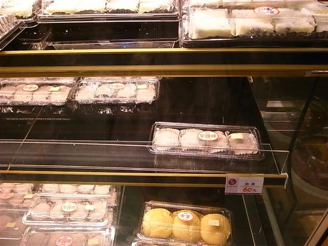 連珍糕餅店 (4).JPG