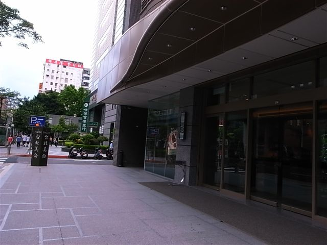 台北美崙飯店 (2).JPG