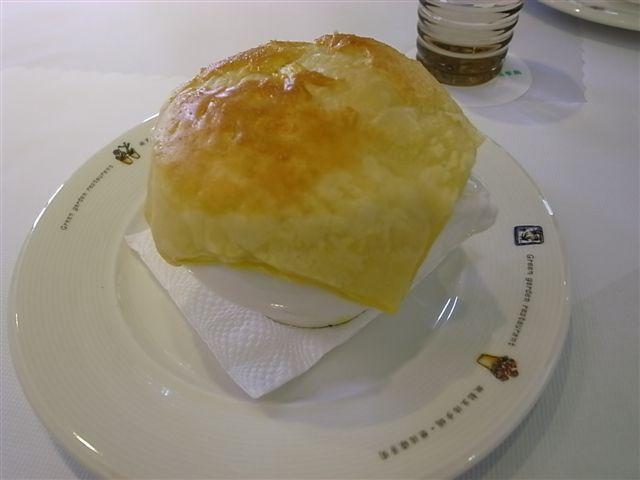 綠芳園 (3).JPG