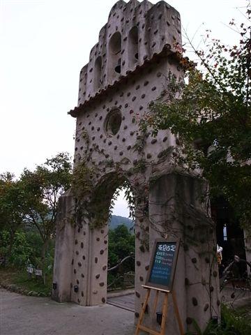 天空之城 (2).JPG