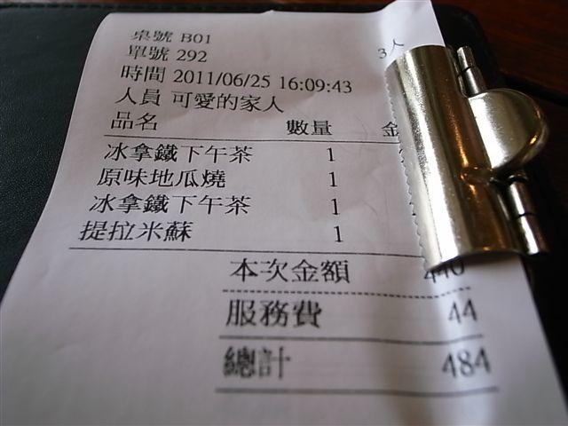 心之芳庭 (5).JPG