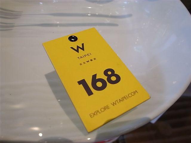 W hotel (16).JPG
