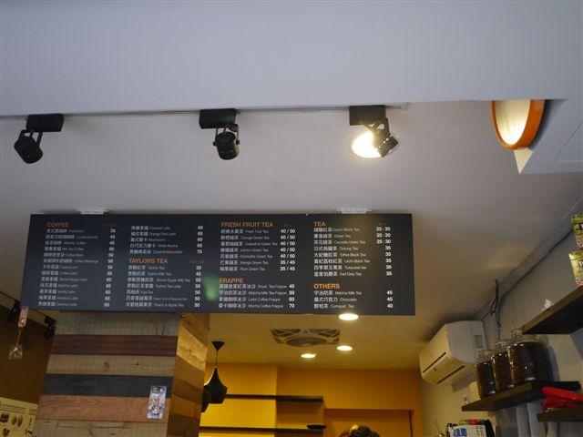 露易莎咖啡 (2).JPG