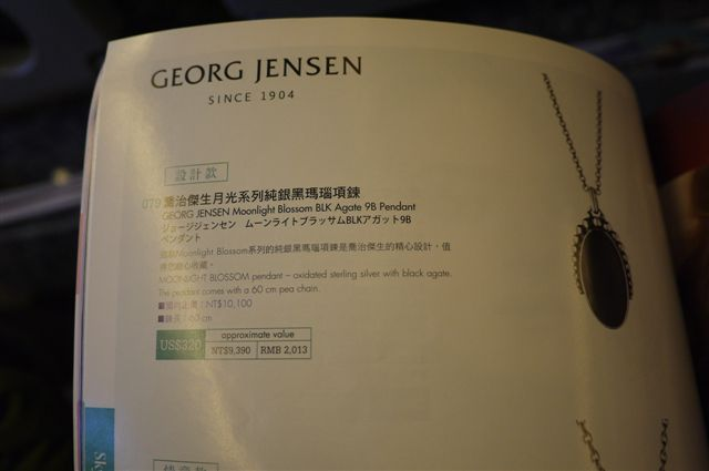 P1020296.JPG
