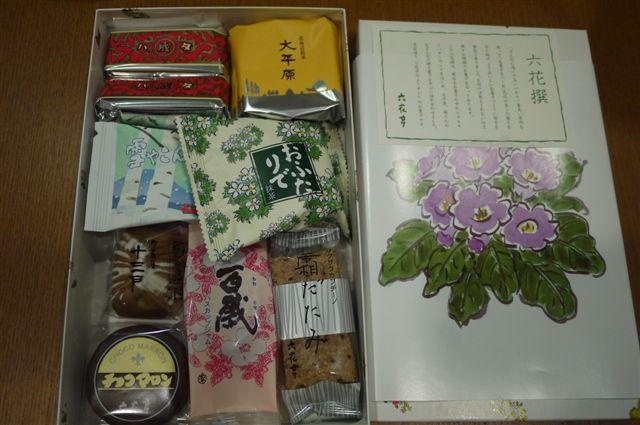 六花亭六花僎.JPG