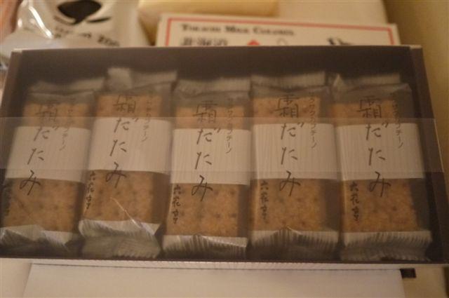 六花亭霜塌塌米餅乾.JPG
