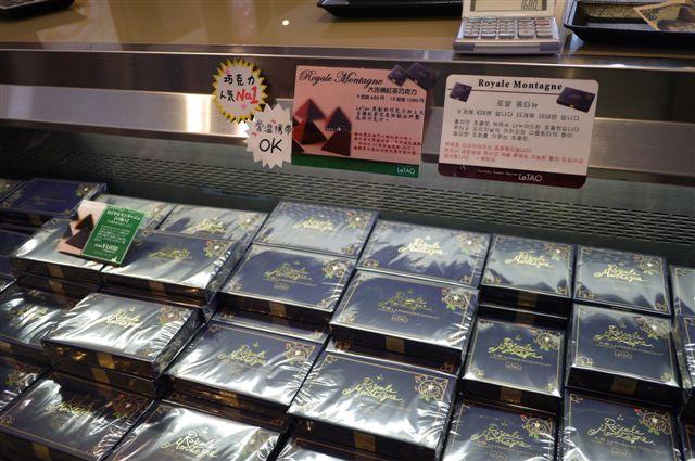 紅茶巧克力.JPG