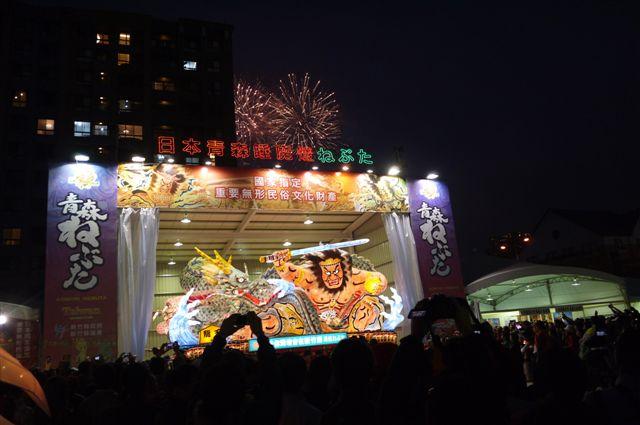 台灣燈會 (2).JPG