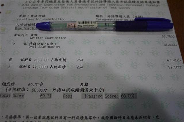P1030756.JPG