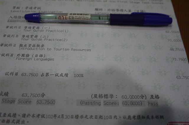 P1030757.JPG