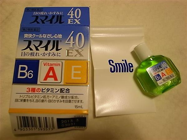 Smile眼藥水.JPG