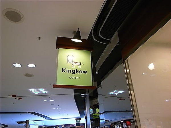 Kingkow招牌.JPG