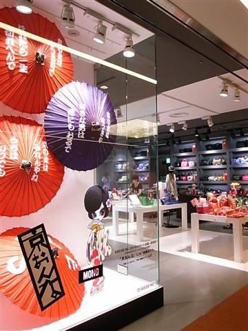 東京機場的店家.JPG