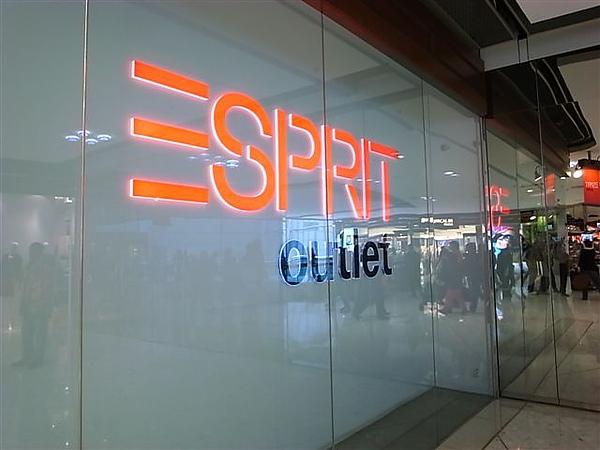 Esprit outlet.JPG