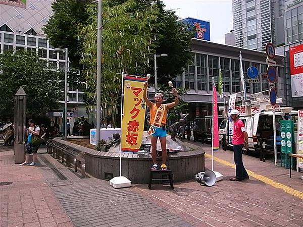 涉谷有趣的候選人.JPG